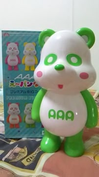 AAA・え〜パンダ・プレミアムBIGフィギュア・緑 浦田