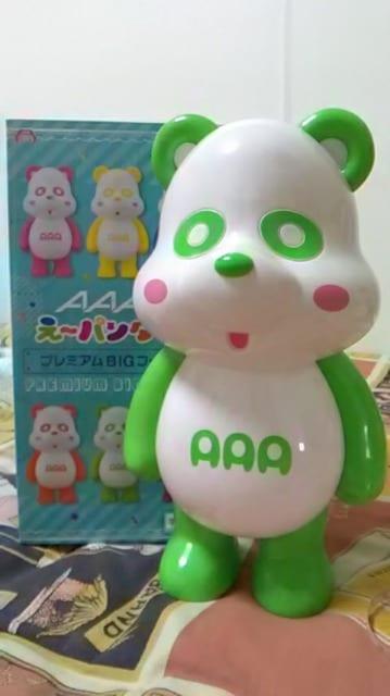 AAA・え〜パンダ・プレミアムBIGフィギュア・緑 浦田  < タレントグッズの