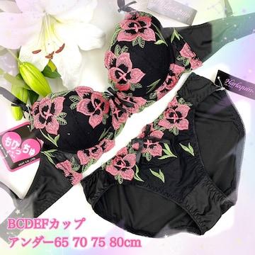 5点以上送料無料☆F75L 花刺繍ブラック ブラ&ショーツ