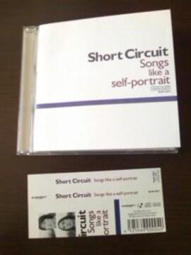 (CD)Short Circuit/ショートサーキット☆Songs like a self-portrait