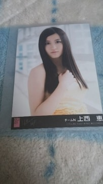AKB48ハロウィンナイト上西恵特典写真