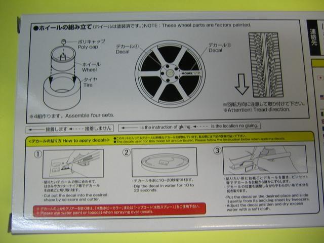 アオシマ 1/24 ザ・チューンドパーツ No.46 AVS モデルT6 19インチ ひっぱり < ホビーの