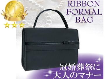 再入荷◆大人気!!◆冠婚葬祭◆リボンフォーマルバッグ/Rフ2/5