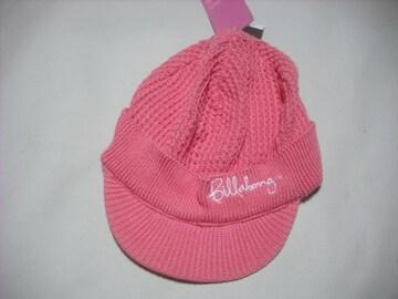 wb344 女 BILLABONG ビラボン つば付き ニット帽 ビーニー
