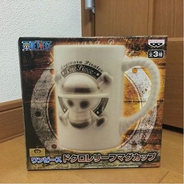 ワンピース ドクロレリーフマグカップ ホワイト