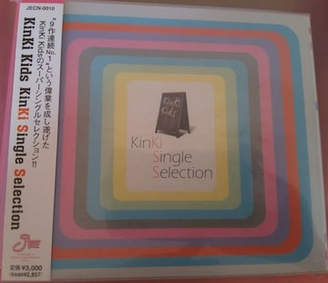 KinKi Single Selection/KinKi Kids 堂本剛 堂本光一