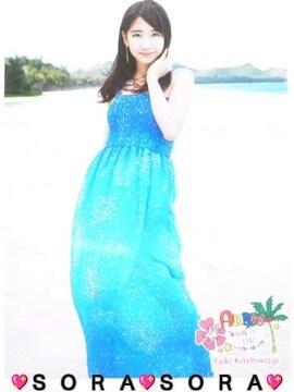 【AKB48 柏木由紀】海外旅行日記〜ハワイはハワイ〜DVD特典生写真�@