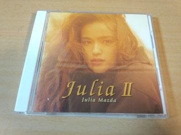 松田樹利亜CD「ジュリア2 JULIA2」●