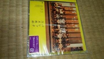 ★新品 未開封 【CD】 乃木坂46 バレッタ ★