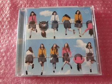 先着1円 AKB48 So long! ※同梱不可
