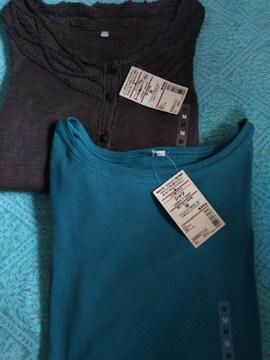 新品レディース M サイズケーブル編みカーデイガン スライスシャツ の2点