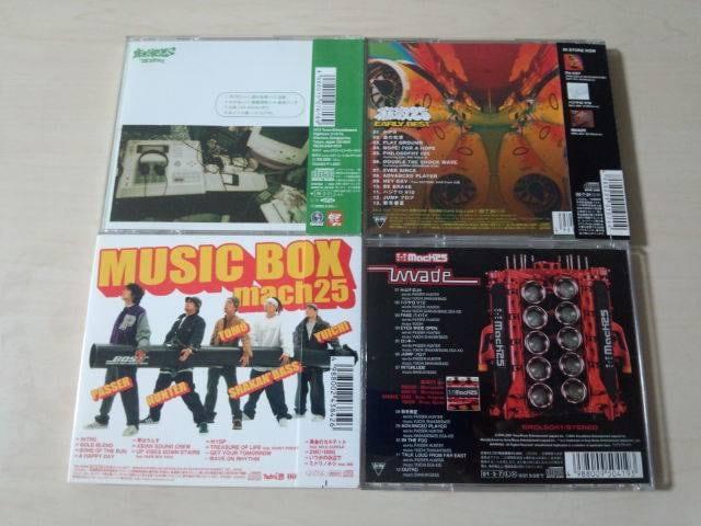 麻波25 CDアルバム4枚セット かがみINVADE EARLY BEST MUSIC BOX < CD/DVD/ビデオの