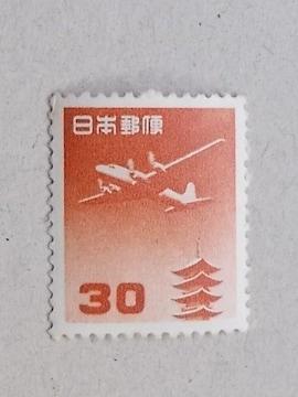 【未使用】航空切手 五重塔航空(円位) 30円 1枚