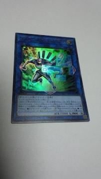 遊戯王 VP17限定 サイバース・アクセラレーター(ウルトラ)