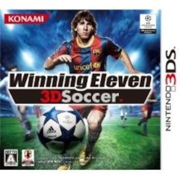 新品外装フィルム未開封【3DS】<ウイニングイレブン3Dサッカー>即決価格