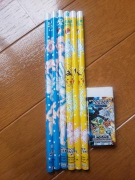 ☆新品☆ポケモンB鉛筆6本&消しゴムセット