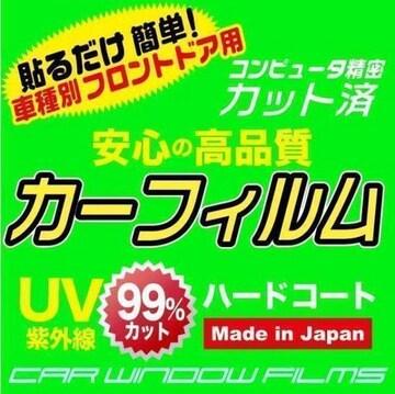 トヨタ エスクァイア R8# カット済みカーフィルム フロントド