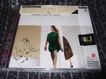 meister『i met the music』新品(the brilliant green,RIDE)