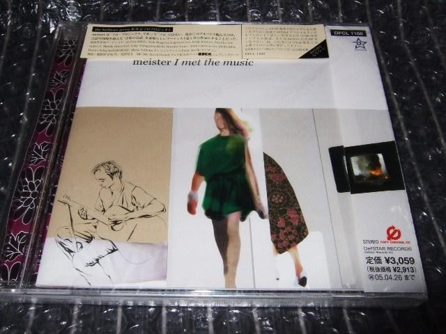 meister『i met the music』新品(the brilliant green,RIDE)  < タレントグッズの