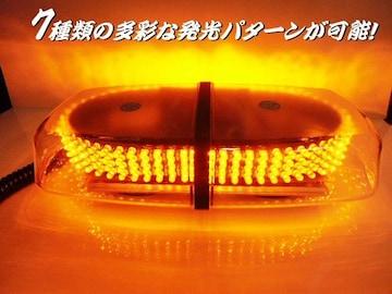 12v24v用/パターン切替可!LED回転灯/アンバー系オレンジ/警告灯