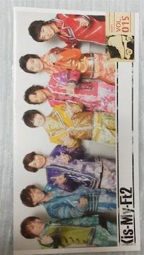 未使用美品Kis-My-Ft2《15》公式会報9/18コンサート東京ドーム密着