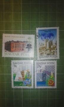 ハンガリー現代建造物切手4種類♪