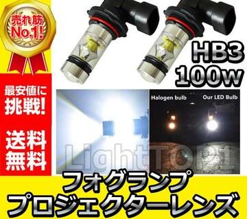 HB3LED100w最新型SMDフォグランプ暴光!ウルトラホワイト
