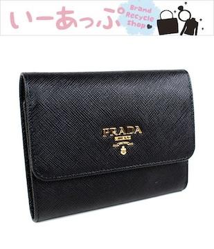 プラダ 三つ折り財布 財布 サフィアーノ 新品同様 黒 i948