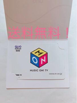 クオカード500円分 QUOカード