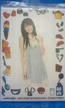 キューティーJUMP! コレクション写真パート2・L判1枚/矢島舞美