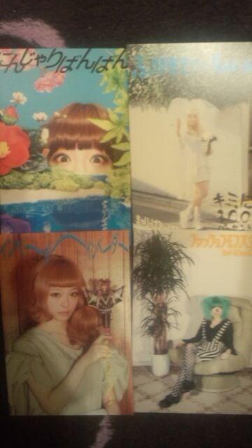 超レア!☆きゃり-ぱみゅぱみゅ/なんだこれくしょん☆初回盤/CD+DVD < タレントグッズの