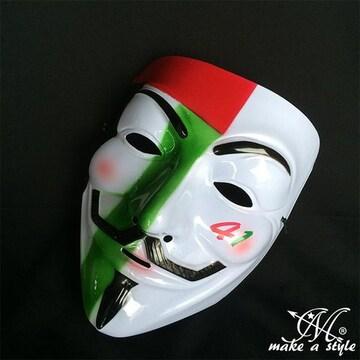 ヒップホップ ダンス マスク お面 アノニマス ガイフォークス250