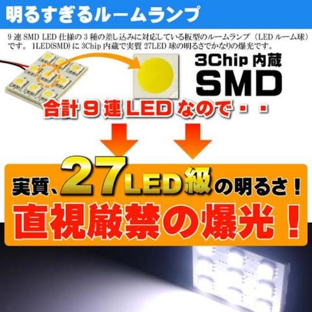 ヴィッツ ルームランプ 9連 LED T10 ホワイト1個 as34 < 自動車/バイク