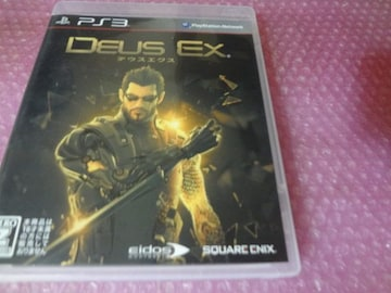 堀PS3 DEUS EX