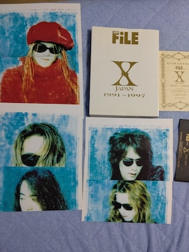 X JAPAN SHOXX FILE 5000冊限定PIN-UP付き YOSHIKI hide ToshI