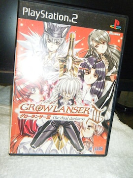グローランサー3(PS2用)
