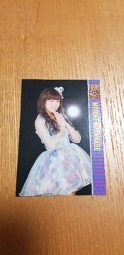 元NMB48★渡辺美優紀  トレカ  AKB48