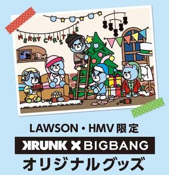 ローソン限定・KRUNK×BIGBANG・ロゴ&キャラクター柄グラス�A