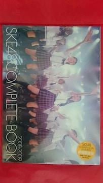 SKE48 COMPLETE BOOK 2008-2009 劇場限定版