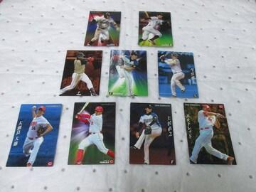 ★ カルビー プロ野球カード 9枚まとめ売り
