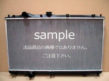 ◆ステージア ラジエター◆ PM35・PNM35 A/T 新品