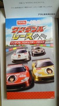 WONDA×AKB48 ワンダフルレース 第3回当選プロジェクター クロック 前田敦子