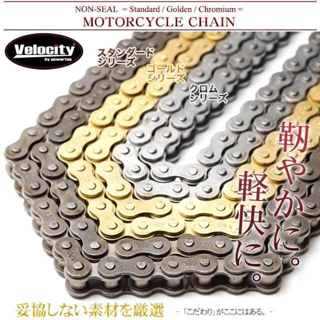 ★バイクチェーン 520-120L ゴールドメッキ加工  【CC03-GLD】 < 自動車/バイク