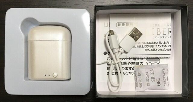 ■【ワイヤレスイヤフォン/リベレーション】パールホワイト■