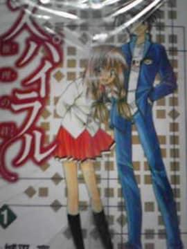 【送料無料】スパイラル 推理の絆 全15巻完結セット【推理漫画】