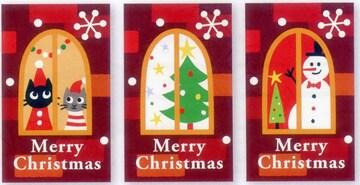 キュートクリスマス《ハーティナイト》★3枚☆3柄アソートキュートギフトシール