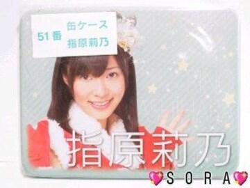 セブンイレブン一番くじAKB48<指原莉乃>缶ケース