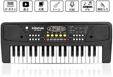 充電する 電子ミニキーボード JINRUCHE 37鍵盤 キッズピアノ 多