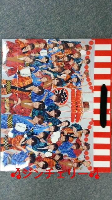 ジャニーズJr.祭り ショッピングバッグ King & Prince SixTONES Snow Man  < タレントグッズの