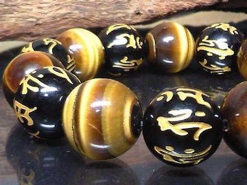 十二支梵字オニキス§タイガーアイ14ミリ数珠